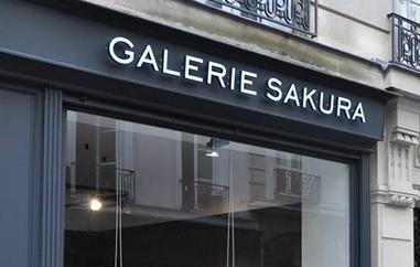 "Expo ""Dans les rues de Paris"" à la Galerie Sakura"